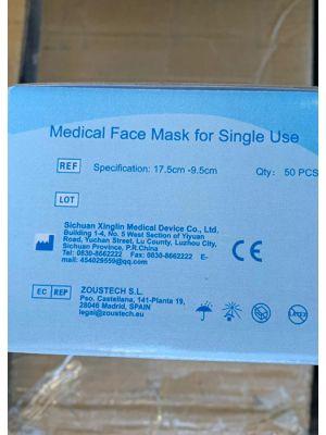 Одноразові медичні маски оптом